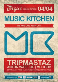 #MUSIC KITCHEN 04.04.2014 @TORQUЕ